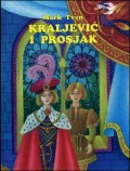 Kraljević i prosjak