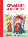 Kraljević i prosjak - učim da čitam