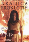 Kraljica prokletih - knjiga III