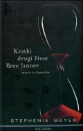Kratki drugi život Bree Tanner, novela iz Pomrčine