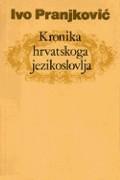 Kronika hrvatskog jezikoslovlja