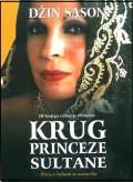 Krug princeze Sultane