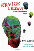 Krvnik ljubavi - i ostale psihoterapijske novele