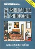 Kultura psihijatrija psihologija - enciklopedijski rječnik