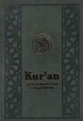 Kuran s transkripcijom i prijevodom