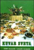 Kuvar sveta