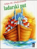 Lađarski put