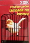 Lambada na Kosovu - Etnomuzikološki ogledi
