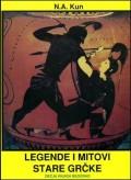 Legende i mitovi stare Grčke