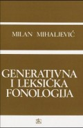 Generativna i leksička fonologija
