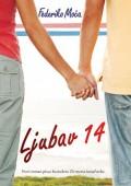 Ljubav 14
