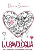 Ljubavologija