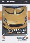 Lotus Challenge