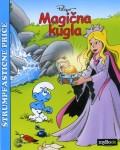 Štrumpfastične priče - Magična kugla