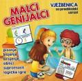 Malci genijalci - Vježbenica za predškolski uzrast