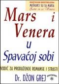 Mars i Venera u Spavaćoj sobi