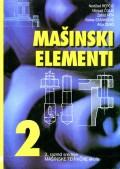 Mašinski elementi za 2. rared mašinske tehničke škole