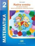 Matematika (radna sveska) - Radna sveska za 2. razred devetogodišnje osnovne škole