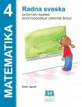 Matematika (radna sveska) - Radna sveska za 4. razred devetogodišnje osnovne škole