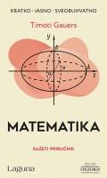 Matematika - Sažeti priručnik