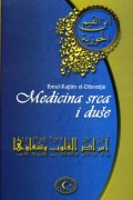 Medicina srca i duše