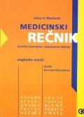 Medicinski rečnik (englesko/srpski sa izgovorom)