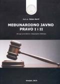 Međunarodno javno pravo I i II