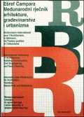 Međunarodni rječnik arhitekture, građevinarstva i urbanizma