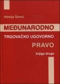 Međunarodno trgovačko ugovorno pravo - knjiga druga