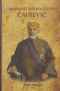 Mehmed Džemaludin Čaušević