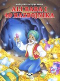 Ali Baba i 40 razbojnika - Male priče za lijepe snove