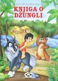 Knjiga o džungli - Male priče za lijepe snove