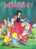 Snjeguljica - Male priče za lijepe snove