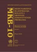 Međunarodna klasifikacija bolesti i srodnih zdravstvenih problema - MKB-10
