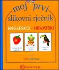 Moj prvi slikovni rječnik - Englesko - Hrvatski