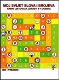Moj svijet slova i brojeva