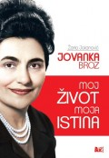 Jovanka Broz - Moj život, moja istina