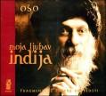 Moja ljubav Indija