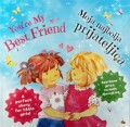 Youre My Best Friend - Moja najbolja prijateljica