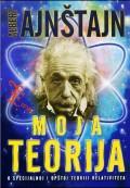 Moja teorija o specijalnoj i opštoj teoriji relativiteta