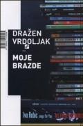 Moje brazde - Bilješke o hrvatskoj zabavnoj, pop i jazz glazbi