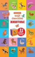 Moje omiljene životinje - učimo reči - 15 knjižica po 10 strana