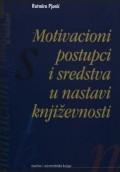 Motivacioni postupci i sredstva u nastavi književnosti