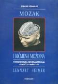 Mozak i kičmena moždina