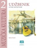 Muzička kultura 2 - Udžbenik za drugi razred gimnazije