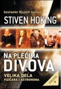 Na plećima divova - posebno izdanje za kolekcionare