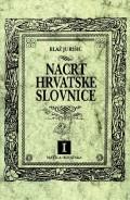 Nacrt hrvatske slovnice