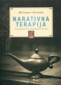 Narativna terapija, Socijalna konstrukcija omiljenih stvarnosti