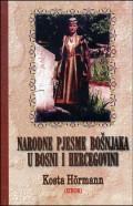Narodne pjesme Bošnjaka u Bosni i Hercegovini, 1888-1889