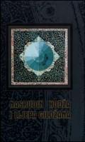 Nasrudin Hodža i lijepa Gildžana